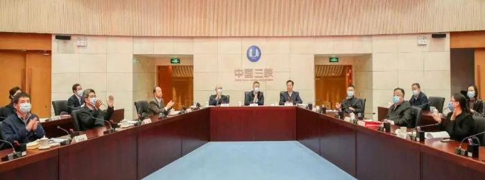 中華全國總工會開展烏東德、白鶴灘重點工程送溫暖活動