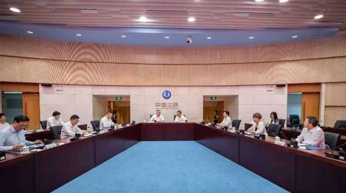 三峡集团与中盐集团签署战略合作框架协议